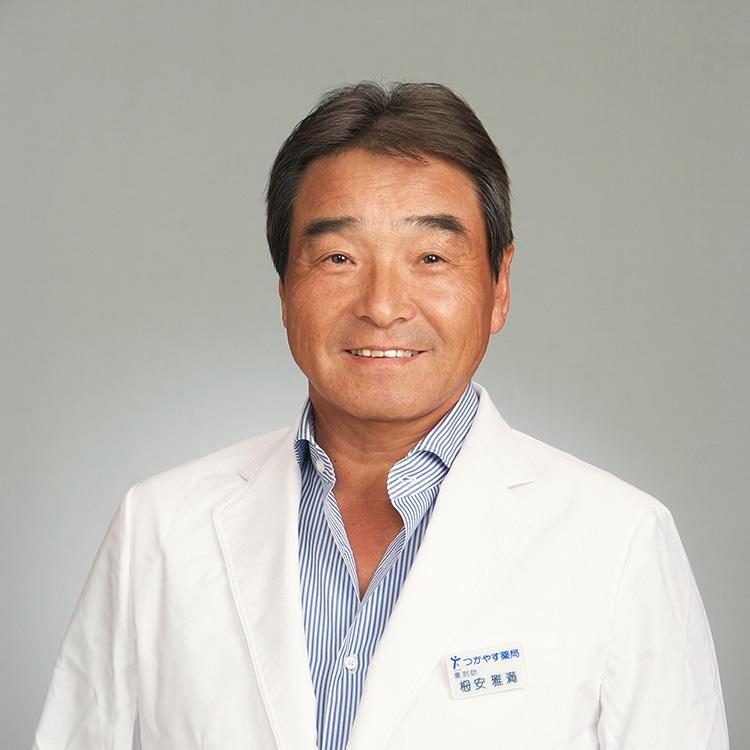代表取締役 栂安 雅満